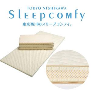 西川産業 Sleepcomfy しっかり快適4つ折り敷きふとん