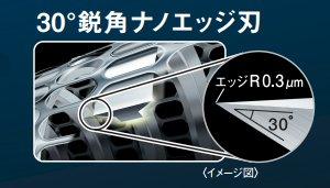 Panasonic システムスムーサー3枚刃 シルバー調 ES-RT30-S