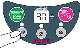 ハリオ マイコン煎じ器3 HMJ3-1000W