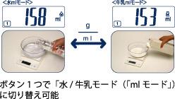 【パン作りにも便利な0.1g単位の高精度 / 最大計量3kg】 TANITA デジタルクッキングスケール ホワイト KD-320-WH