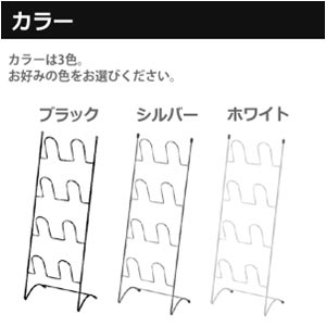 不二貿易(FUJIBOEKI)ワイヤー スリッパラック ブラック LD-WS-01 81300