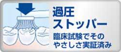 ブラウン オーラルB 電動歯ブラシ シンプルモデル D165231U