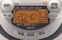 TIGER 土鍋IH炊飯ジャー<炊きたてミニ>土鍋釜・黒 3合炊き ブラウン JKM-A550T