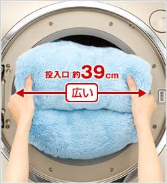 日立 10.0kg ドラム式洗濯乾燥機 HITACHI ヒートリサイクル 風アイロン ビッグドラム BD-V3200