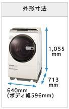 SHARP ドラム式洗濯乾燥機 ホットスチーム ゴールド系?左開き 洗濯容量10.0kg ES-V510-NL