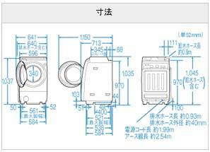 SHARP ドラム式洗濯乾燥機 プラズマクラスター機能搭載 ブルー系?左開き 洗濯容量9.0kg ES-V210-AL