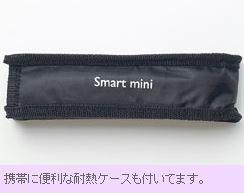 エヌシーディ ミニヘアアイロン NCD-1100