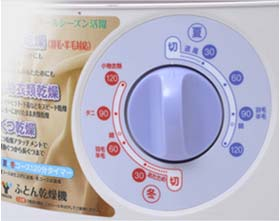 山善(YAMAZEN) 布団乾燥機 ZF-T500(V)