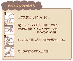 ハリオ クリーマーキュート CQT-45