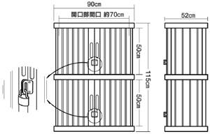 アイリスオーヤマ ミニロッカー ブラック/グレー ML-1200V