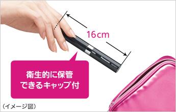 Panasonic 音波振動ハブラシ ポケットドルツ シルバー EW-DS11-S
