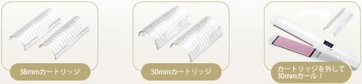 プライム ツヤグラアイディー【カール&ストレート】 MP-77