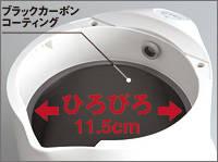 TOSHIBA マイコン電子ケトル 0.8L ミルクホワイト(コードリールタイプ) PHK-800R(W)