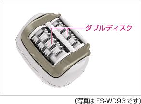 Panasonic ソイエ ゴールド調 ES-WD93-N