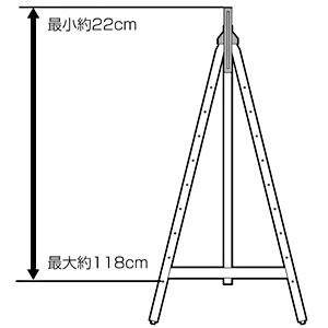 アイリスオーヤマ イーゼル1120 ナチュラル ESL-1