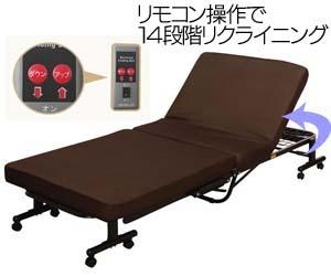 Amazon|アイリスオーヤマ 折りたたみ電動ベッド リクライニング