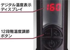 アフロート クレイツイオン アイロン エスペシャルストレート S893M