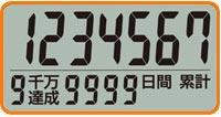 タニタ(TANITA) 3Dセンサー搭載歩数計 「億歩計」 FB-732