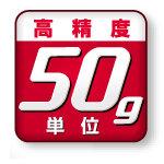 TANITA 体組成計 インナースキャン50 パールホワイト BC-309-PR