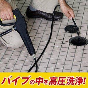 アイリスオーヤマ 洗浄機パーツパイプクリーナーホースFPH