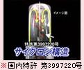 【ショップジャパン正規品】 マジックブレッドデラックス MGTXH-AM