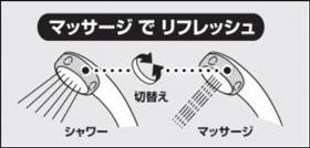 三栄水栓 低水圧用マッサージシャワーヘッド
