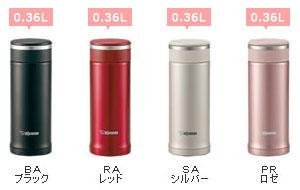 ZOJIRUSHI 真空ステンレスマグ SMシリーズ