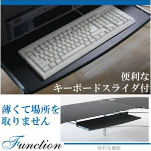 ガラスPCデスク L型3点セット CT-1040BK 80598