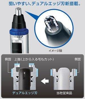 Panasonic エチケットカッター ER-GN30