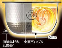 TOSHIBA 真空ひたし圧力かまど炊き 真空圧力IH保温釜1.0L RC-10VSD(N) レディッシュゴールド
