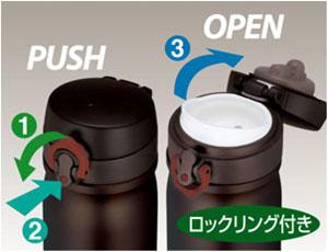 THERMOS 真空断熱ケータイマグ 【ワンタッチオープンタイプ】 0.5L ゴールド JMY-501 GL