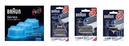 ブラウン シリーズ5 / 8000シリーズ対応 網刃・内刃コンビパック F/C51S-4 ブラウン シリーズ5 / 8000シリーズ対応 網刃 F51S-4 ブラウン シリーズ5 / 8000シリーズ対応 内刃 C51S