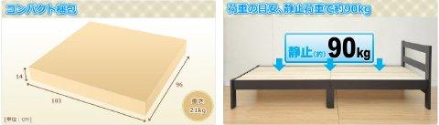 山善(YAMAZEN) 布団干し機能付き桐すのこベッドシングル ダークブラウンン FTH-1020S(DBR)