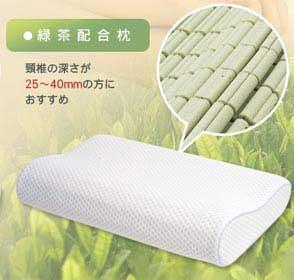 Restile(レスティーレ)×フランスベッド 低反発枕 竹炭配合 RFP-001 35588