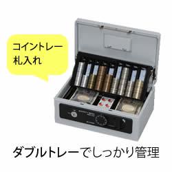 アイリスオーヤマ 手提げ金庫A5 グレー SBX-A5