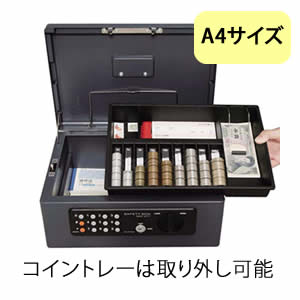 アイリスオーヤマ テンキー式手提げ金庫A4 ダークブルー SBX-A4T