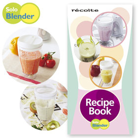 recolte Solo Blender (ソロ ブレンダー) RSB-1