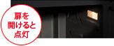 TOSHIBA オーブンレンジ 石窯オーブン 17L横扉フラット アイボリーホワイト ER-J3(W)