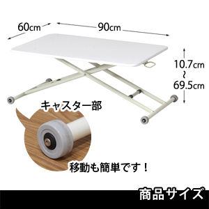 ガス昇降式フリーテーブル