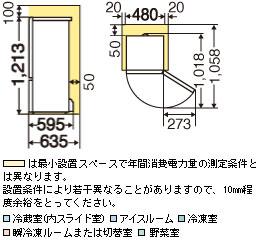三菱 146L 2ドア ノンフロン冷蔵庫 MR-P15S