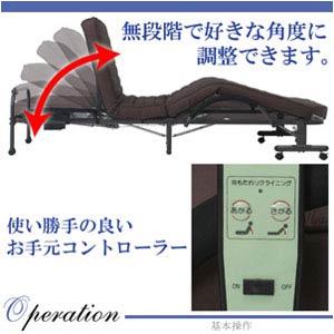 Amazon.co.jp : 不二貿易 折りたたみ電動ベッド FU05 5 89009 : ホーム