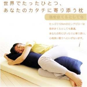 Restile(レスティーレ) 低反発プレミアムロングピロー(横幅120cm) RLRP-120 <37941> /></div><p>たっぷり120cmのロングピローは抱きまくらとしても最適。あなたの形にぴったりと寄り添い、心地良い眠りへといざなう</p><div class=