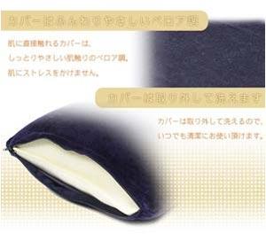 Restile(レスティーレ) 低反発プレミアムロングピロー(横幅120cm) RLRP-120 <37941> /></div><p>肌に直接触れるカバーは、しっとりやさしい肌触りのベロア調。肌にストレスをかけない。カバーは取り外して洗えるので、いつでも清潔に使える</p><div class=