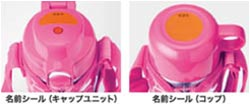 TIGER ステンレスボトル<サハラ>2WAY ベージュ 0.5L MBP-A050C