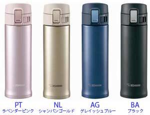 象印 ステンレスボトル SM-KA