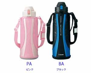 象印 真空ステンレスボトル SD-AA 1.34L 1.55L