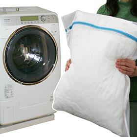 テイジン 軽量長持ち! 丸洗い枕