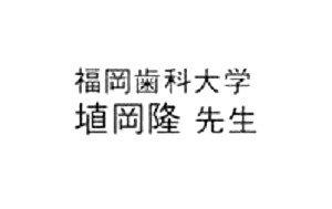 Panasonic ドルツイオン 音波振動ハブラシ
