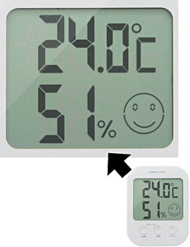 DRETEC デジタル温湿度計 「オプシス」O-230