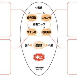 山善(YAMAZEN) エアーフットマッサージ YGF-100